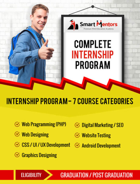 Internship Programs At Smart Mentors